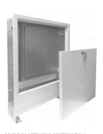 obudowa metalowa podtynkowa szafka skrzynka na rozdzielacze