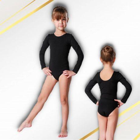 Купальник для гимнастики и хореографии