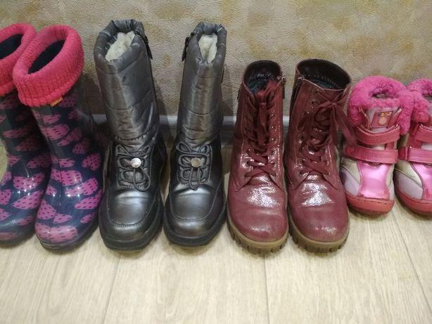 Ботинки зимние сапоги резиновые