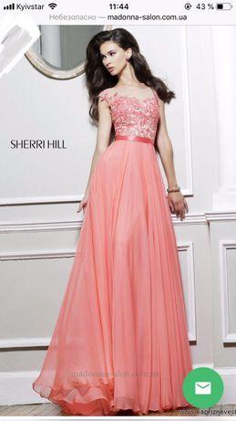 Вечірня ( випускна) сукня
