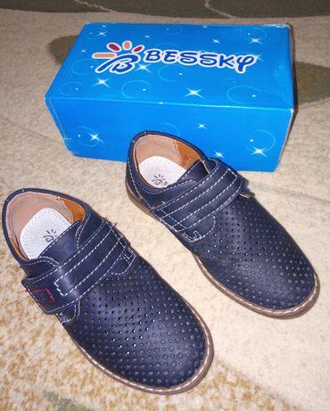 Туфли 18 ,5 см 28 размер мокасины слипоны мальчик