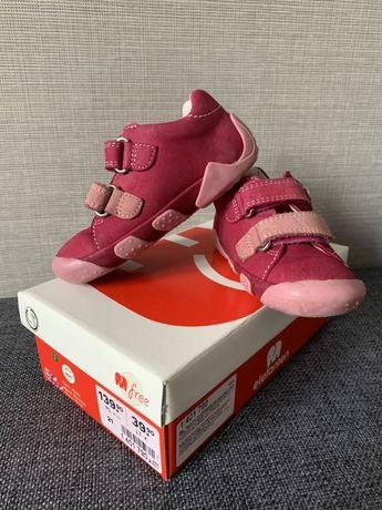 Buty wiosenne dla dziewczynki rozm. 21