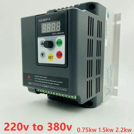 Преобразователь напряжения частотник 220/380 в
