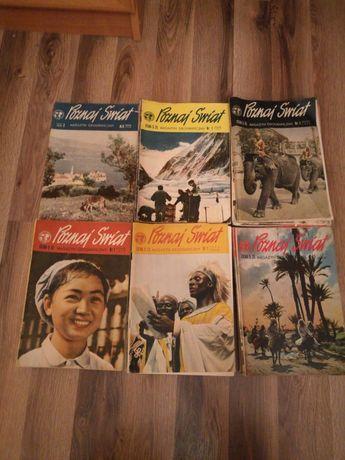 Poznaj świat nr 1956r-1963r,1974r, 1984r,1986r