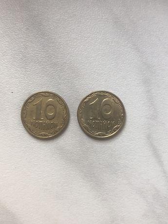 Две монеты 10коп. 2007 года