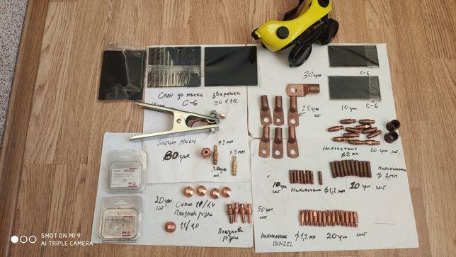 наконечники для зварювання ф1.2мм та ф2 мм