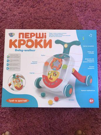 Ходунки-игровой центр