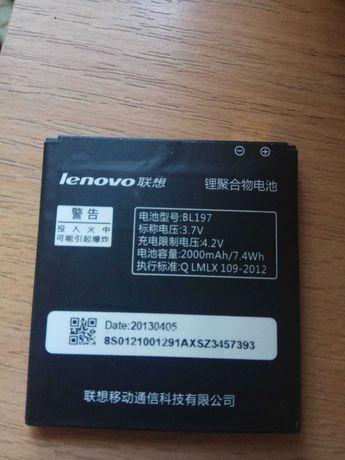 Продам аккумулятор (батарею)  телефон Lenovo