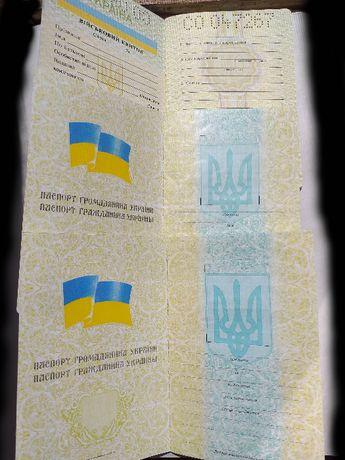 найдены паспорт книжка и военный билет - отдам вледульцу