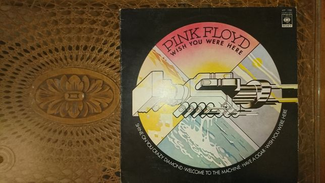 Pink Floyd, Wish You Weere Here, Philipines, APP-1088 (SOPO100)
