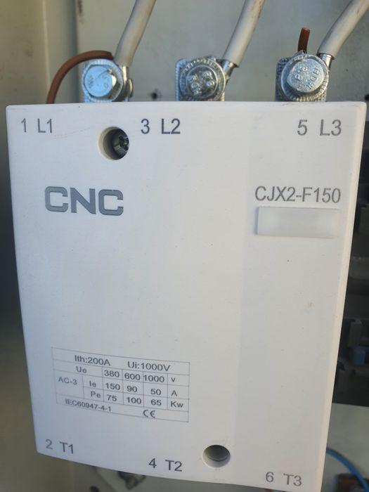 Отсеуатель тока 150 ампер Черкассы - изображение 1