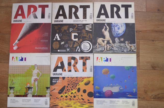 Продам журнали 'ART-Ukraine'