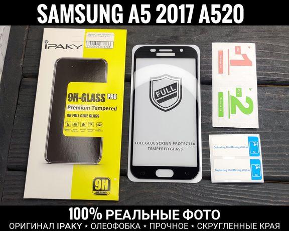 Стекло iPaky Samsung A5 2017 A520/ A7/ A8/ A8 Plus 2018/ A6/ A6+/ j6