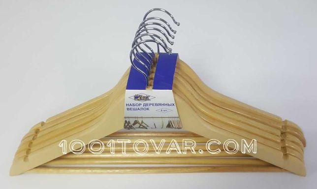 6 шт. плечики деревянные с металлическим крючком 44,5х23х1,1 см.