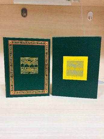 Tolkien - Hobbit piękne wydanie Deluxe w slipcase kolekcjonerskie