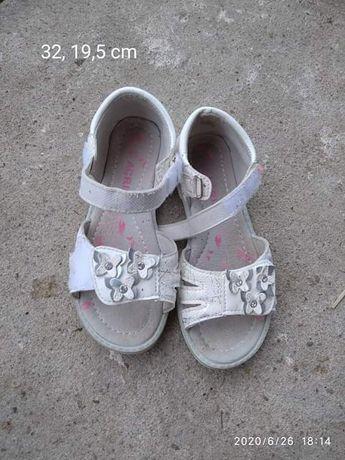 Zamienię sandały