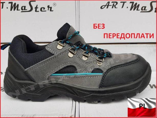 кроссовки рабочие ботинки рабочие спецобувь спецвзуття робоче взуття