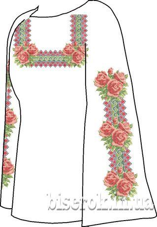 SALE Заготовка для жіночої сорочки