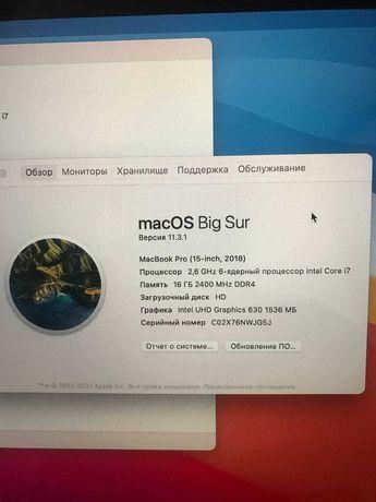 MacBook pro 2018 15-inch