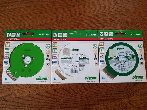 Щетка дисковая, круги диски алмазные по бетону, керамике Distar, Bosch