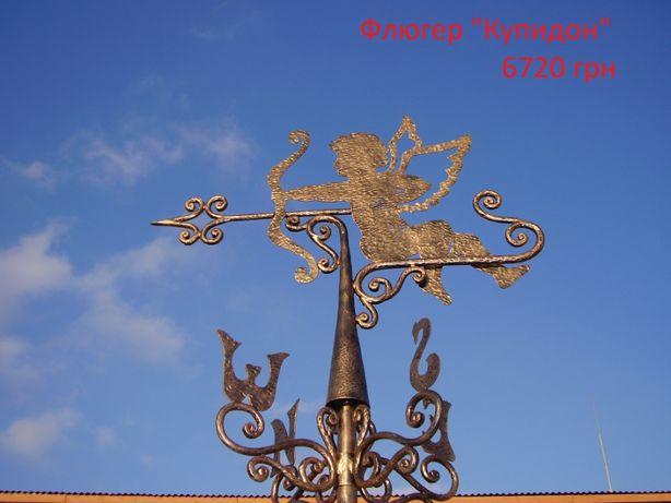 Флюгер в наличии на крышу дома Купидон Амур Ангел кованый