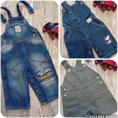 Комбінезони джинсові, котон