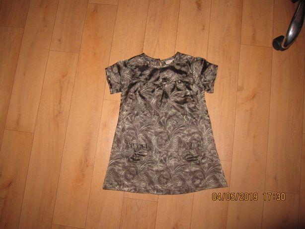 Шелковистое модное платье New Look для девочки 8 лет