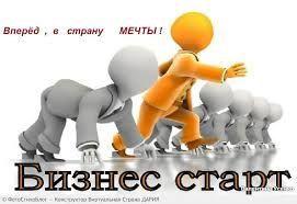 StarLife*MetLife,страховка,Накопительное страхование Жизни.Бизнес.