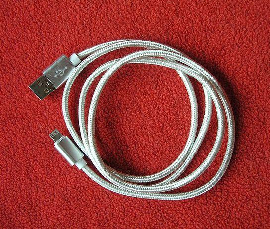 качественный кабель Lightning для iPhone