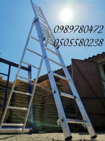 Стремянки, лестницы алюминиевые универсальные огромный выбор