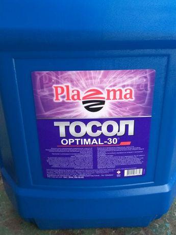 Тосол Plazma optimal -30 40л