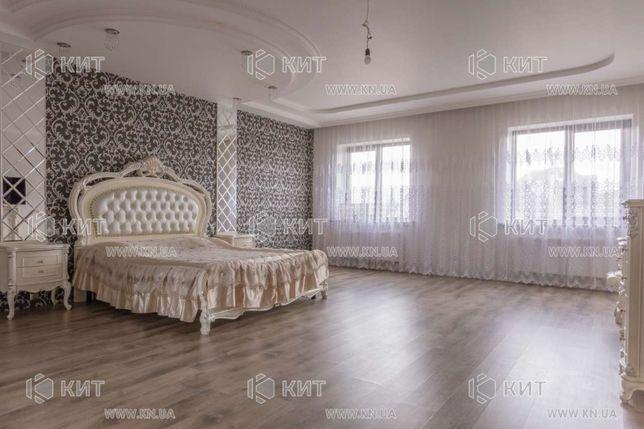 Дом, Кулиничи, 602 м\р, Салтовка, 300 м2, участок 15 соток, 85974