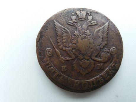 5 копеек 1785 года (ЕМ)