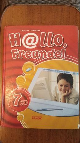 Підручник Німецька мова 7(2) клас