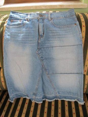 spódniczka dżinsowa fajnie zakończona