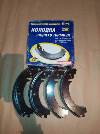 Тормозні колодки задні ВАЗ 2101-2107