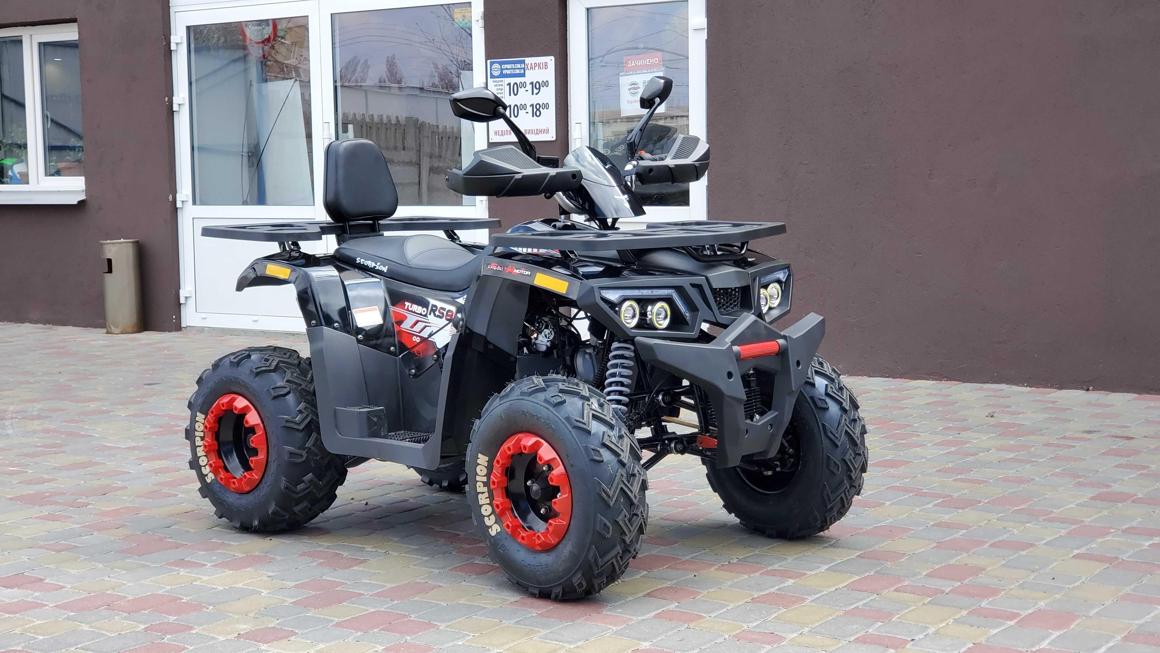 Квадроцикл Comman Scorpion 200, квадрик ,скорпион 200 , ATV200