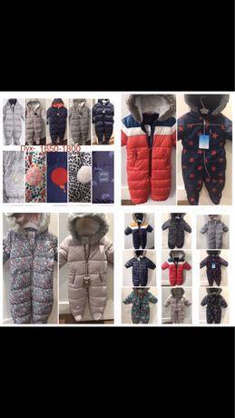 Комбинезоны , куртки , боди -майки , футболкт , шопты -
