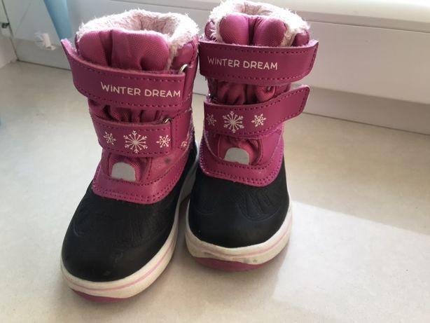 Buty zimowe dziewczęce 20 lupili lidl