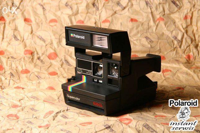 Polaroid Supercolor 635CL MINT!