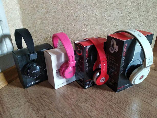 Наушники Beats Pro/S450/ Nia MRH-8809S