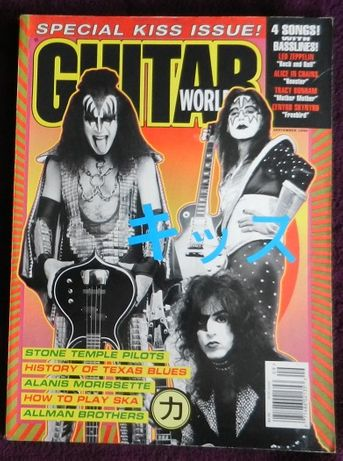 Kiss Guitar World Special Kiss Issue 1996