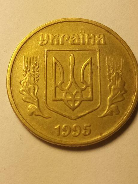 50 копеек 1995 (цена за 7 штук)