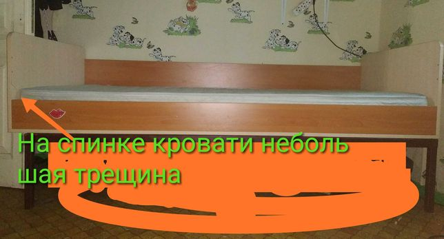Кровать (чердак)