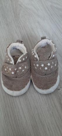 Buty dla maluszka niechodki beżowe w gwiazdki