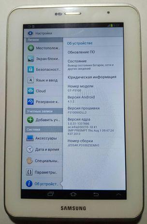 Планшет Samsung Galaxy TAB 2 GT-P3100