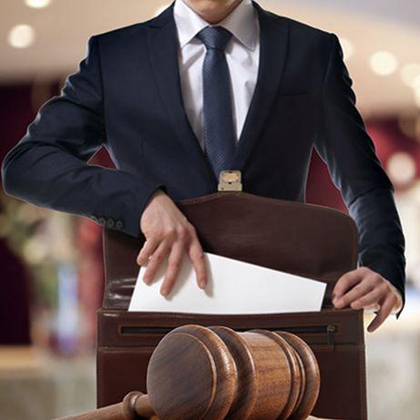 Юрист/Адвокат бесплатная консультация, полное сопровождение дела