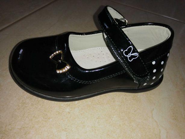 Buty dla dziewczynki 25