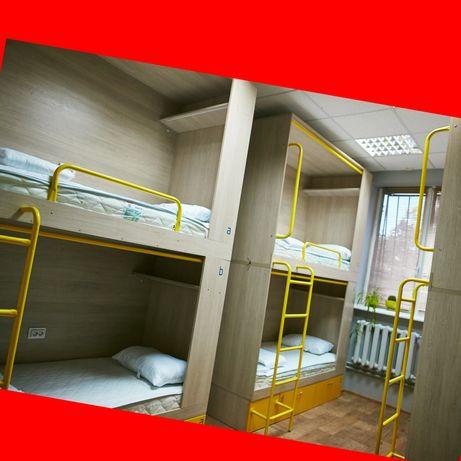 Сдам посуточно, помесячно комнату, квартиру, хостел посуточно