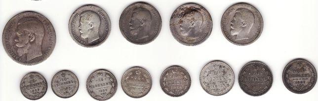 1 руб 10,15,20,50 коп 1896,1897,1898,1900,1905,1906,1909,1914,1915